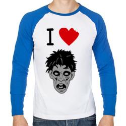 Я люблю зомби