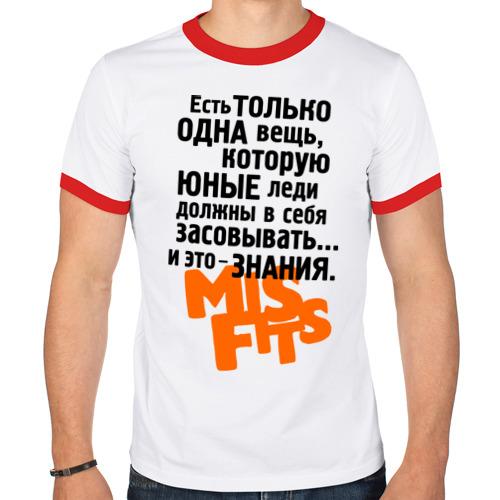 Мужская футболка рингер  Фото 01, Знания