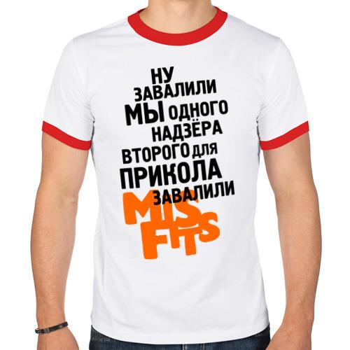 Мужская футболка рингер  Фото 01, Надзера завалили
