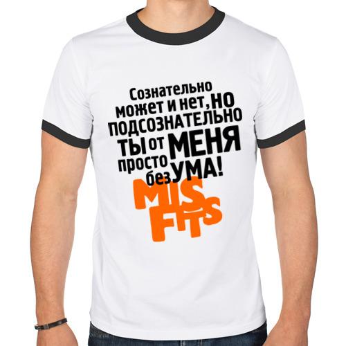 Мужская футболка рингер  Фото 01, Ты от меня просто без ума