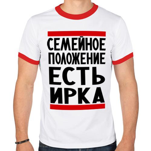 Мужская футболка рингер  Фото 01, Есть Ирка