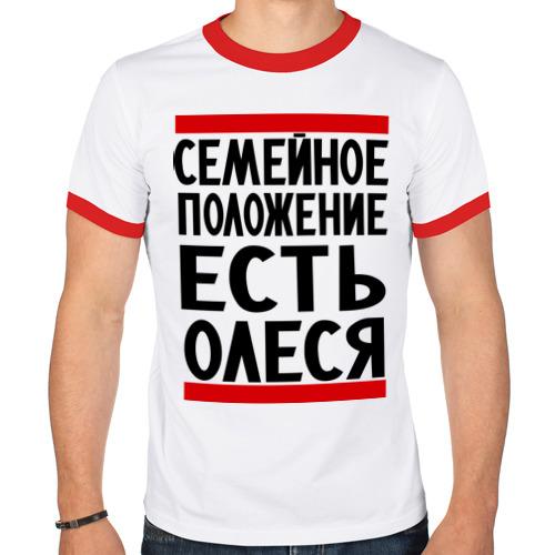 Мужская футболка рингер  Фото 01, Есть Олеся