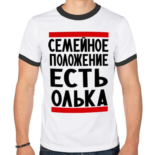 Мужская футболка рингер  Фото 01, Есть Олька