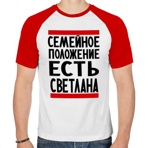 Мужская футболка реглан  Фото 01, Есть Светлана