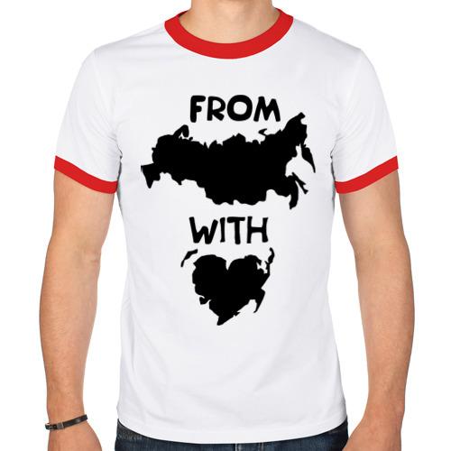 Мужская футболка рингер  Фото 01, From Russia with love