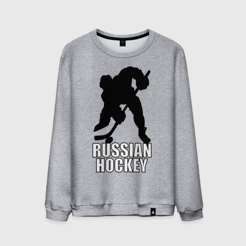 Мужской свитшот хлопок  Фото 01, Russian hockey (Русский хоккей).