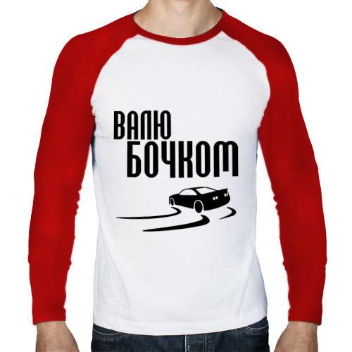 Мужской лонгслив реглан  Фото 01, Валю бочком