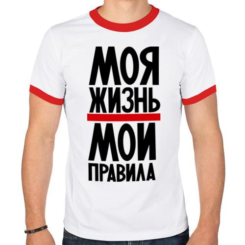 Мужская футболка рингер  Фото 01, Моя жизнь
