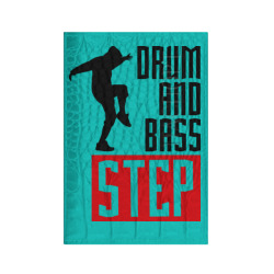 Drum and Bass Step