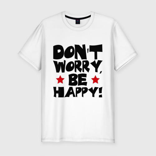 Мужская футболка премиум  Фото 01, Don't worry, будь happy!