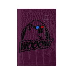 Обезьяна Wooow 3d