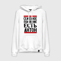 Есть Антон - интернет магазин Futbolkaa.ru