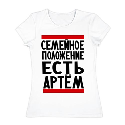 Женская футболка хлопок  Фото 01, Есть Артем