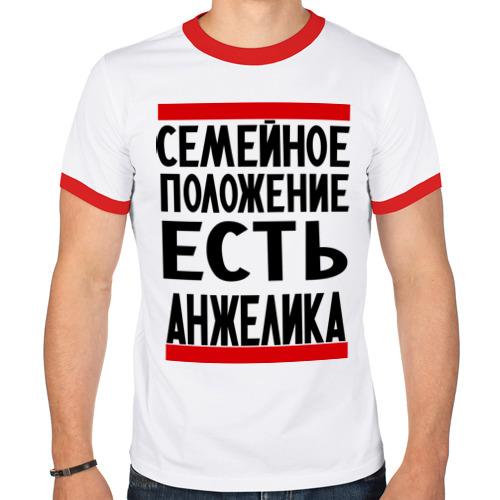 Мужская футболка рингер  Фото 01, Есть Анжелика