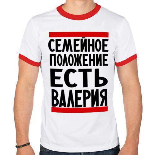 Мужская футболка рингер  Фото 01, Есть Валерия