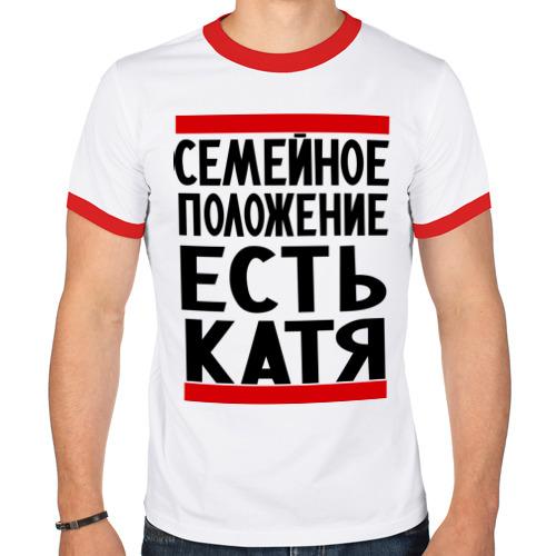 Мужская футболка рингер  Фото 01, Есть Катя