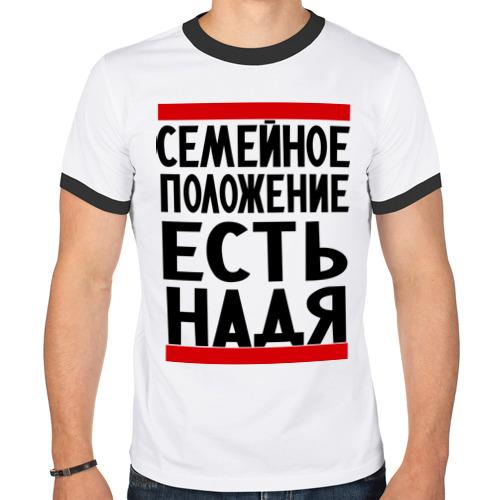 Мужская футболка рингер  Фото 01, Есть Надя