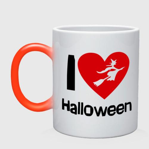 Кружка хамелеон  Фото 01, I love halloween (Я люблю  хэллоуин)