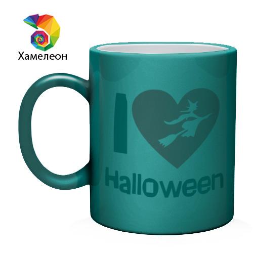 Кружка хамелеон  Фото 02, I love halloween (Я люблю  хэллоуин)