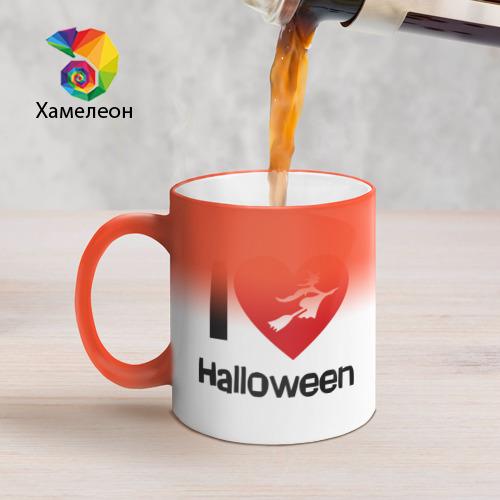 Кружка хамелеон  Фото 05, I love halloween (Я люблю  хэллоуин)