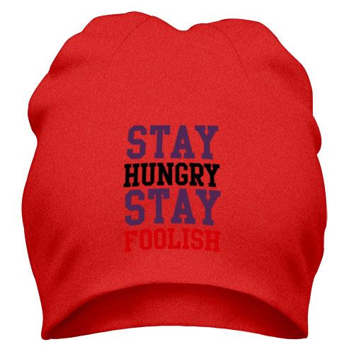 Шапка Stay hungry stay foolish