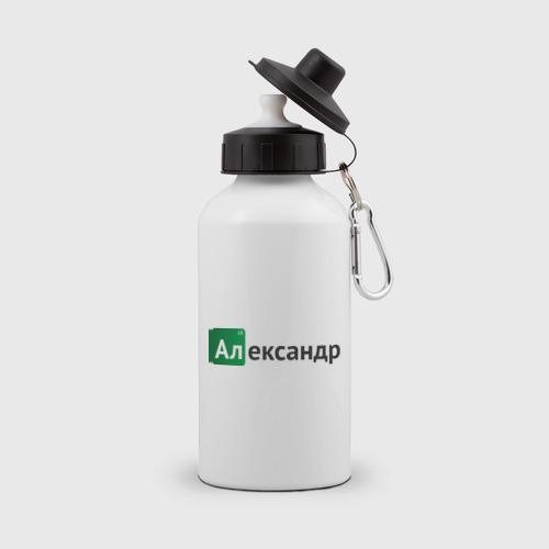 Бутылка спортивная Александр