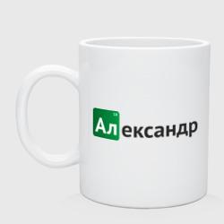 Александр - интернет магазин Futbolkaa.ru