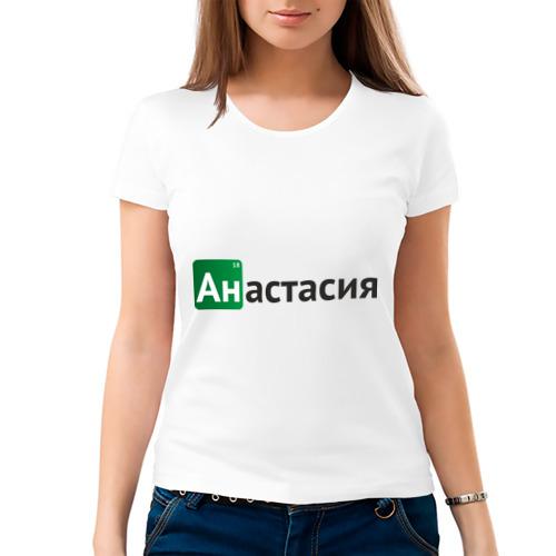 Женская футболка хлопок  Фото 03, Анастасия
