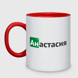 Анастасия - интернет магазин Futbolkaa.ru
