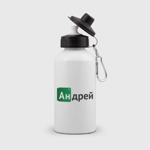 Бутылка спортивная Андрей