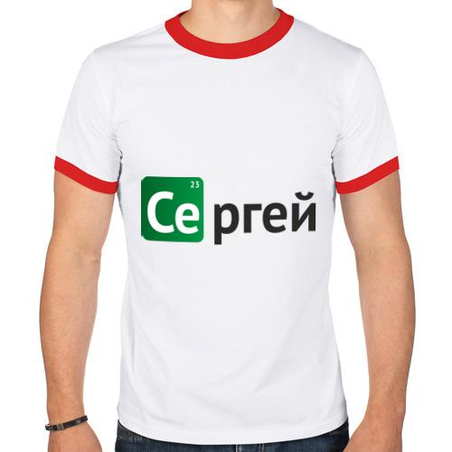 Мужская футболка рингер  Фото 01, Сергей