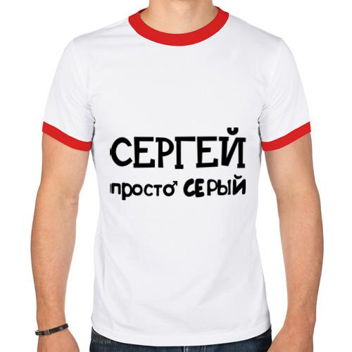 Мужская футболка рингер  Фото 01, Сергей, просто Серый