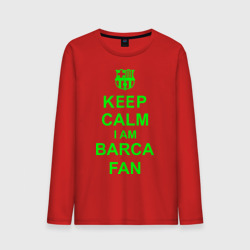 keep calm i am barcelona fan