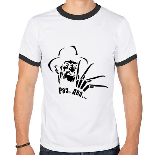Мужская футболка рингер  Фото 01, Раз, два