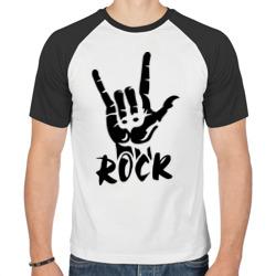 Рок (Rock)