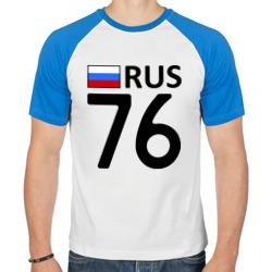 Ярославская область (76)