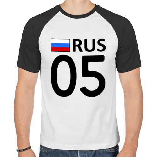 Мужская футболка реглан  Фото 01, Республика Дагестан (05)