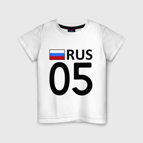 Детская футболка хлопок Республика Дагестан (05) 128 фото