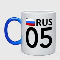 Республика Дагестан (05)