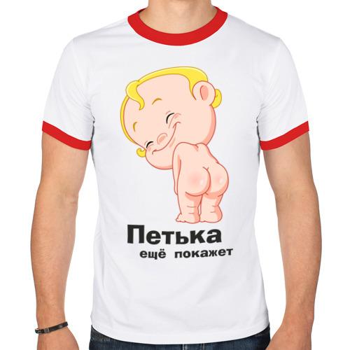 Мужская футболка рингер  Фото 01, Петька ещё покажет