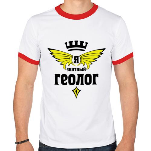 Мужская футболка рингер  Фото 01, Знатный геолог