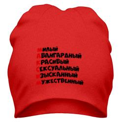 Комплименты Максим
