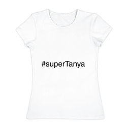 #superTanya