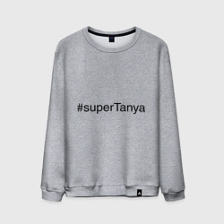 #superTanya