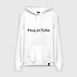 #superYulia