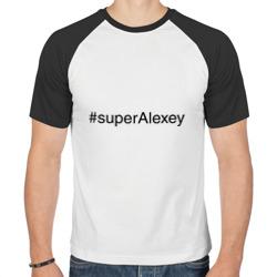 #superAlexey