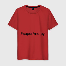 #superAndrey