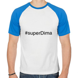 #superDima