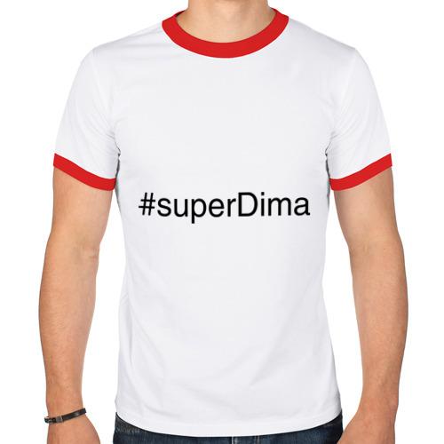 Мужская футболка рингер  Фото 01, #superDima