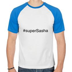#superSasha